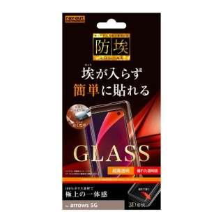 arrows 5G ガラスフィルム 防埃 3D 10H 全面保護 光沢 RT-AR5GRFG/BCB