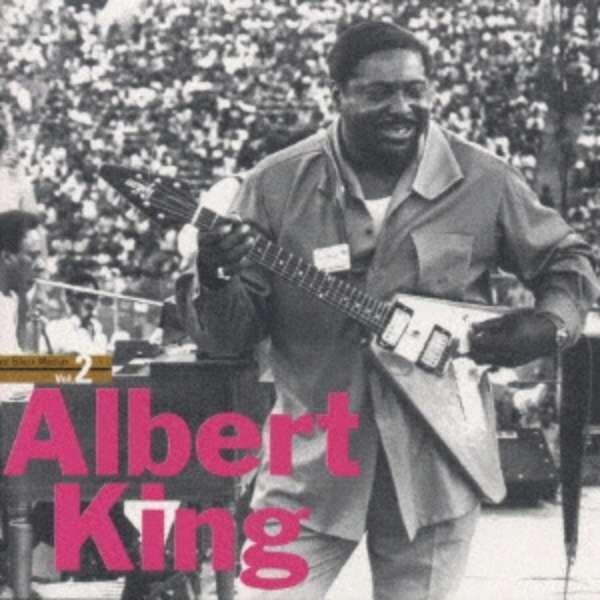 アルバート・キング:ベスト・ブルース・マスターズ2 【CD】 ソニーミュージック ...