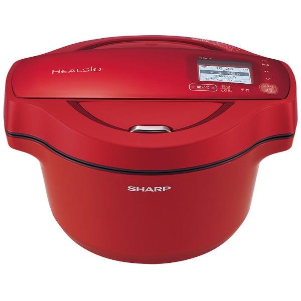 水なし自動調理鍋 HEALSIO(ヘルシオ)ホットクック レッド系 KN-HW16FR