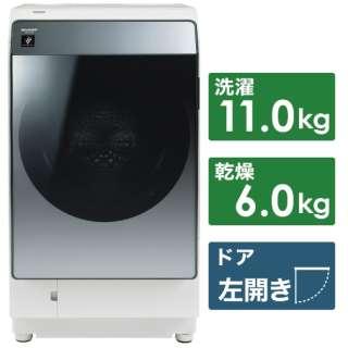 ドラム式洗濯乾燥機 シルバー系 ES-W113-SL [洗濯11.0kg /乾燥6.0kg /左開き]