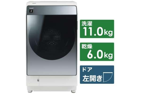シャープ ES-W113(洗濯11.0kg/乾燥6.0kg)