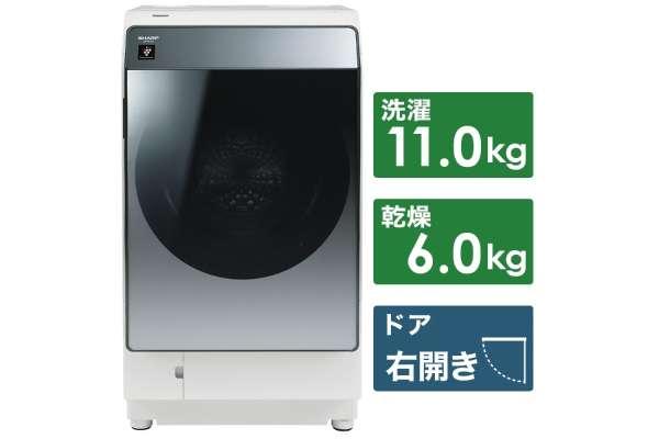 シャープ ES-W113-SR(洗濯機11.0kg/乾燥6.0kg)