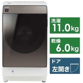 ES-WS13-TL ドラム式洗濯機[洗濯機11.0kg/乾燥6.0kg/ヒートポンプ乾燥/左開き] ブラウン系 [洗濯11.0kg /乾燥6.0kg /ヒートポンプ乾燥 /左開き]