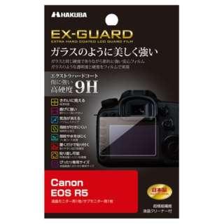 EX-GUARD 液晶保護フィルム (キヤノン Canon EOS R5 専用) EXGF-CAER5