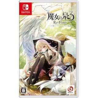 【早期購入特典付き】魔女の泉3 Re:Fine 人形魔女『アイールディ』の物語 【Switch】