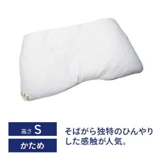 ユニットまくらEX そばひのき S(使用時の高さ:約2-3cm)【日本製】 [日本製]