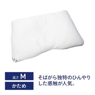 ユニットまくらEX そばひのき M(使用時の高さ:約3-4cm)【日本製】 [日本製]