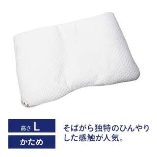 ユニットまくらEX そばひのき L(使用時の高さ:約4-5cm)【日本製】 [日本製]