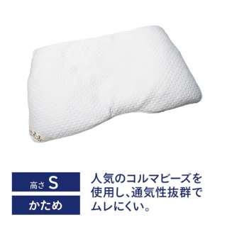 ユニットまくらEX ミニコルマ S(使用時の高さ:約2-3cm)【日本製】 [日本製]