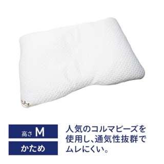 ユニットまくらEX ミニコルマ M(使用時の高さ:約3-4cm)【日本製】 [日本製]