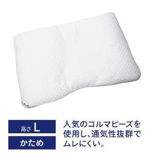 ユニットまくらEX ミニコルマ L(使用時の高さ:約4-5cm)【日本製】 [日本製]