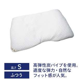 ユニットまくらEX 高弾性炭パイプ S(使用時の高さ:約2-3cm)【日本製】 [日本製]