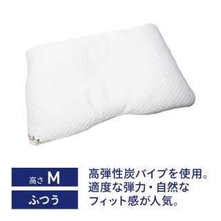 ユニットまくらEX 高弾性炭パイプ M(使用時の高さ:約3-4cm)【日本製】 [日本製]