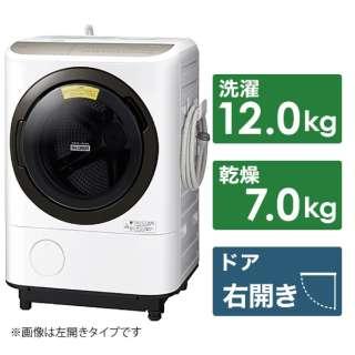 BD-NV120FR-W ドラム式洗濯機 [洗濯12.0kg /乾燥7.0kg /右開き]