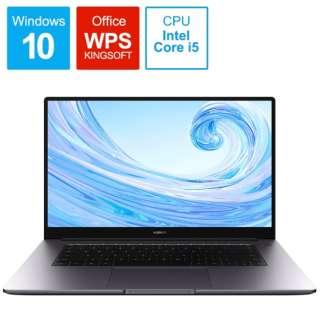 BOBWAHH58BNCWNUA ノートパソコン MateBook D 15 Intel スペースグレー [15.6型 /intel Core i5 /SSD:256GB /メモリ:8GB /2020年8月モデル]