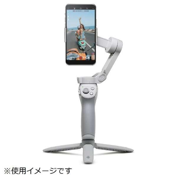 DJI OM 4 スマートフォン用スタビライザー OM4CP1