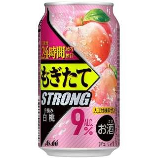 もぎたて ストロング 手摘み白桃 350ml 24本【缶チューハイ】