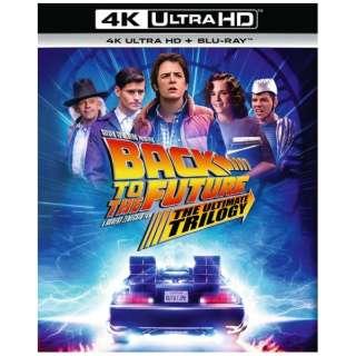 バック・トゥ・ザ・フューチャー トリロジー 35th アニバーサリー・エディション 4K Ultra HD + ブルーレイ 【Ultra HD ブルーレイソフト】