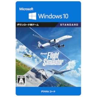 Microsoft Flight Simulator 2WU-00030 [Windows用] 【ダウンロード版】