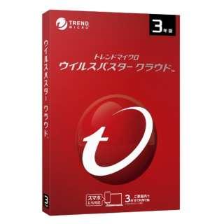 ウイルスバスター クラウド 3年版 PKG