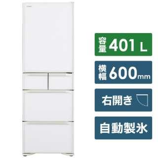 冷蔵庫 Sタイプ クリスタルホワイト R-S40N-XW [5ドア /右開きタイプ /401L] 《基本設置料金セット》