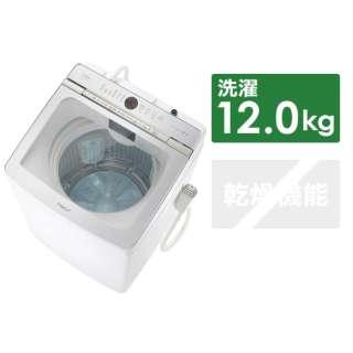 全自動洗濯機 Prette(プレッテ) ホワイト AQW-GVX120J-W [洗濯12.0kg /乾燥機能無 /上開き]