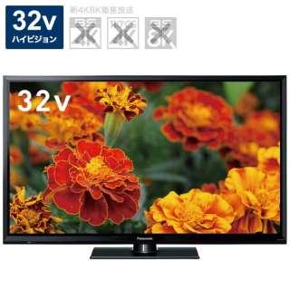 液晶テレビ VIERA(ビエラ) TH-32H300 [32V型 /ハイビジョン]