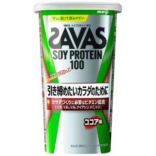 ソイプロテイン ザバス ソイプロテイン100(ココア味/11食分) CZ7471