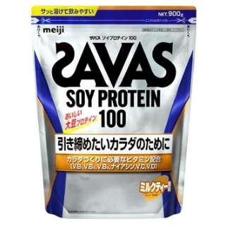 ソイプロテイン ザバス ソイプロテイン100(ミルクティー風味/45食分) CZ7475