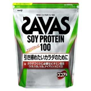 ソイプロテイン ザバス ソイプロテイン100(ココア味/100食分) CZ7473