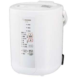 EE-RQ35 加湿器 ホワイト [スチーム式 /ON / OFFタイマー]