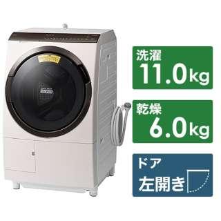 ドラム式洗濯乾燥機 ビッグドラム ロゼシャンパン BD-SX110FL-N [洗濯11.0kg /乾燥6.0kg /ヒートリサイクル乾燥 /左開き]