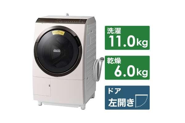 日立 BD-SX110F(洗濯11.0kg/乾燥6.0kg)