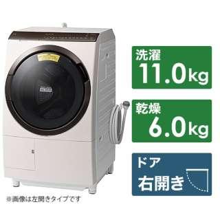 BD-SX110FR-N ドラム式洗濯機 ロゼシャンパン [洗濯11.0kg /乾燥6.0kg /ヒートリサイクル乾燥 /右開き]