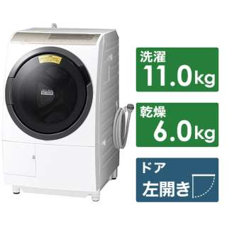 BD-SV110FL-W ドラム式洗濯機 ホワイト [洗濯11.0kg /乾燥6.0kg /ヒートリサイクル乾燥 /左開き]