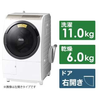 ドラム式洗濯乾燥機 ビッグドラム ホワイト BD-SV110FR-W [洗濯11.0kg /乾燥6.0kg /ヒートリサイクル乾燥 /右開き]