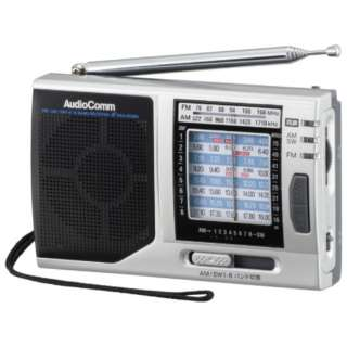 ポータブル短波ラジオ AudioComm グレー RAD-H320N [AM/FM/短波 /ワイドFM対応]