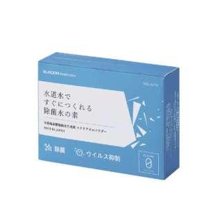 次亜塩素酸除菌水生成剤 エクリアゼロパウダー 水道水ですぐにつくれる除菌水の素 30包入り 菌 ウイルス 抑制 HCE-DLP01