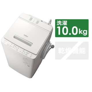 BW-X100F-W インバーター洗濯機9k以上 ホワイト [洗濯10.0kg /上開き]