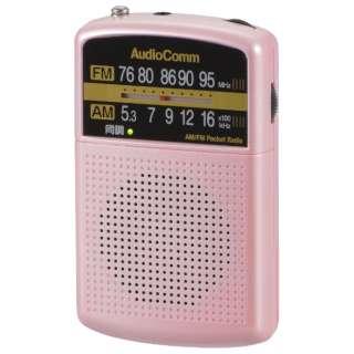AM/FMポケットラジオ AudioComm ピンク RAD-P135N-P [AM/FM /ワイドFM対応]