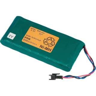 SIBATA LD-3・LD-3K ニッケル水素電池パック 080000-032