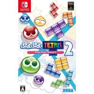 【初回特典付き】ぷよぷよテトリス 2 【Switch】