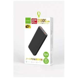 HIDISC 45W PD QC3.0対応 20000mAhモバイルバッテリー ブラック HD-MBPD45W20000BTBK [2ポート /USB Power Delivery対応 /充電タイプ]