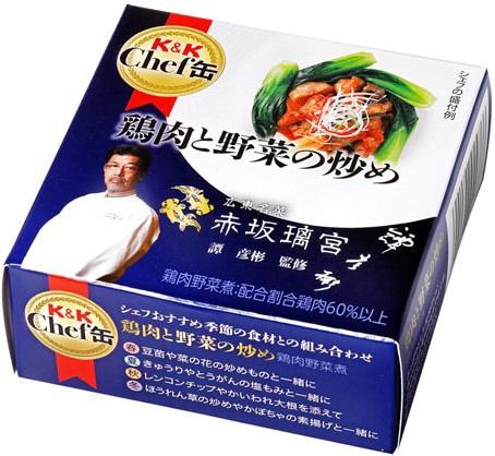 Chef缶 鶏肉と野菜の炒め 70g【おつまみ・食品】