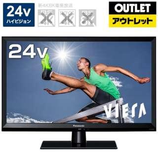 【アウトレット品】 地上・BS・110度CSデジタルハイビジョン液晶テレビ TH-24G300 [24V型 /ハイビジョン] 【生産完了品】