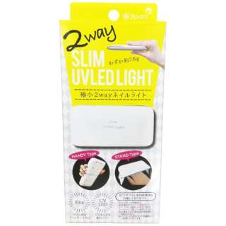 Slim UVLEDライト RO-UVLED