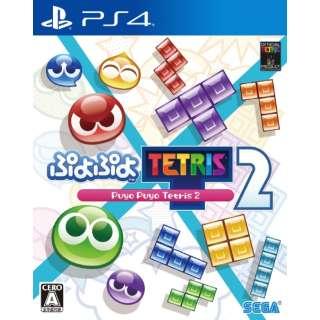 ぷよぷよテトリス 2 【PS4】