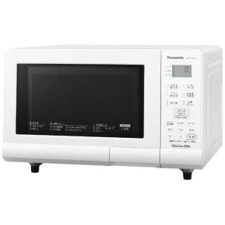 オーブンレンジ エレック 丸皿調理タイプ ホワイト NE-T15A4-W [15L]
