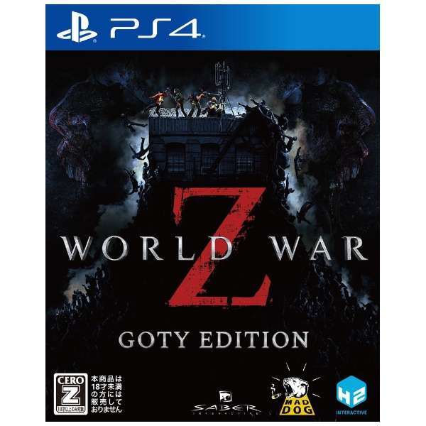 WORLD WAR Z - GOTY EDITION 【PS4】