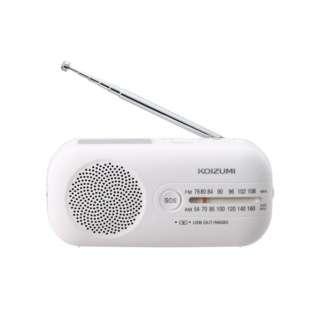 ダイナモラジオ SAD-8702/W [AM/FM /ワイドFM対応]